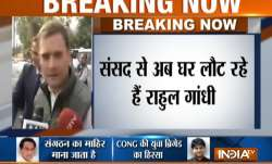 Who will be the CM in Rajasthan, Madhya Pradesh and Chhattisgarh? Know Rahul Gandhi's Reply- India TV Paisa