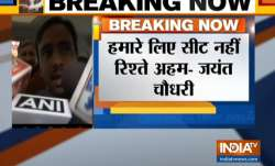 RLD's Jayant Choudhary's statement after meeting with Akhilesh Yadav- India TV Paisa