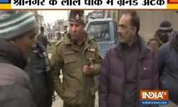 Grenade attack- India TV Paisa