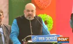 BJP President Amit Shah's statement in Malda West Bengal- India TV Paisa