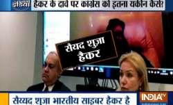 EVM हैकिंग का दावा करने वाले सैयद शुज़ा की खुली पोल, कांग्रेस बैकफुट पर- India TV Paisa