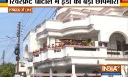 Gomti River Front- India TV Paisa