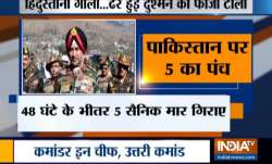 पाकिस्तान के 5 सैनिक ढेर, सीजफायर उलंघन का भारतीय सेना ने दिया मुंहतोड़ जवाब- India TV Paisa