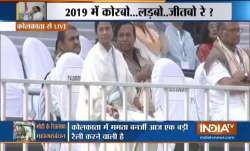 Kolkata Rally - India TV Paisa