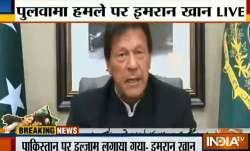 Pakistan Prime Minister Imran Khan- India TV Paisa