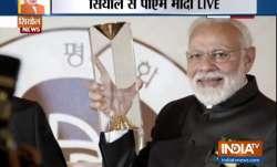 PM मोदी को मिला सियोल का सबसे बड़ा अवार्ड, नवाज़े गए शांति पुरस्कार से- India TV Paisa