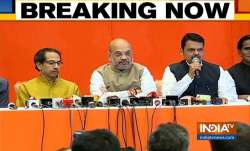 Joint press conference of BJP and Shiv Sena- India TV Paisa