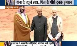 Saudi Crown Prince Mohammad bin Salman in India- India TV Paisa