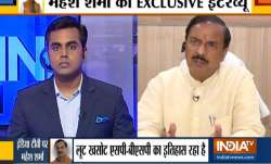 Mahesh Sharma Exclusive Interview- India TV Paisa