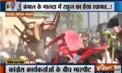 Malda Congress Rally- India TV Paisa