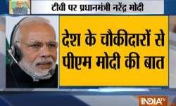 <p>pm modi</p>- India TV Paisa
