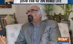 सैम पित्रोदा ने इंडिया टीवी से कहा, एक सवाल सुरक्षा बलों के मनोबल को कम नहीं कर सकता- India TV Paisa