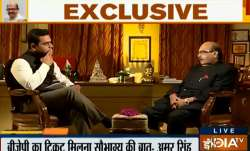 Amar singh exclusive interview with India...- India TV Paisa
