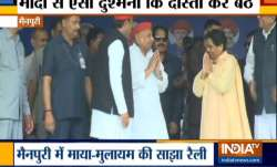 Mulayam Singh Yadav by birth belongs to real backward class says Mayawati at Mainpuri rally- India TV Paisa