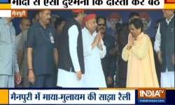 Mulayam Singh Yadav by birth belongs to real backward class says Mayawati at Mainpuri rally- India TV Paisa