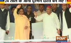 UP Election News 2019: 24 साल बाद एक मंच पर माया-मुलायम- India TV Paisa
