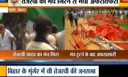 Stage collapse Tejsawi Yadav public meeting Munger Bihar- India TV Paisa