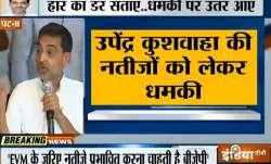Upendra Kushwaha- India TV Paisa