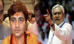 साध्वी प्रज्ञा को पार्टी से बाहर निकालने पर करे विचार बीजेपी: नीतीश कुमार- India TV Paisa