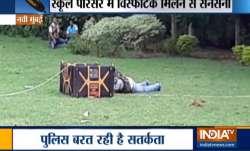 नवी मुंबई के एक स्कूल परिसर में विस्फोटक मिलने से मचा हड़कंप- India TV Paisa