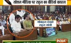 राष्ट्रपति के अभिभाषण के दौरान राहुल देखते रहे मोबाइल, सोनिया को मेज थपथपाने से रोका- India TV Paisa