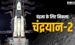 Chandrayaan 2 - India TV Paisa