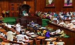 कर्नाटक विधानसभा- India TV Paisa