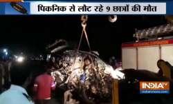 पुणे में बड़ा सड़क हादसा, कार-ट्रक टक्कर में 9 युवकों की मौत- India TV Paisa