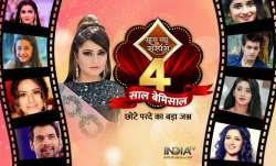 4 years of saas bahu aur suspense- India TV Paisa