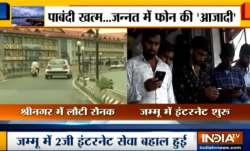 <p>कश्मीर...- India TV Paisa