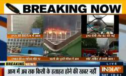 Aiims Fire- India TV Paisa