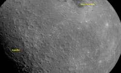 First Moon image captured by Chandrayaan 2- India TV Paisa