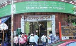 Oriental Bank of Commerce customers will get cheaper interest rate- India TV Paisa