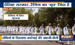 Ragging at Saifai medical college- India TV Paisa