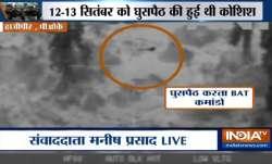 PoK से भारत में घुसपैठ की कोशिश का वीडियो आया सामने, सेना ने BAT कमांडों को मार गिराया- India TV Paisa