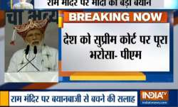 Modi on Ram Mandir, says Trust Indian Judiciary for lord Rama- India TV Paisa