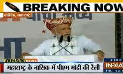 महाराष्ट्र के...- India TV Paisa