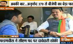 महाराष्ट्र विधानसभा चुनाव पर देवेंद्र फडणवीस से खास बातचीत- India TV Paisa