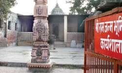 <p>Ayodhya...- India TV Paisa
