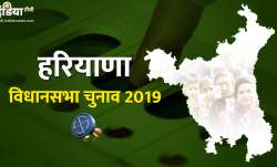Haryana Assembly Election Live Updates | India TV- India TV Paisa