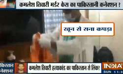 Kamlesh Tiwari Murder Case: Suspects cloths and bags recovered from Khalsa Hotel in Lucknow- India TV Paisa