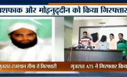 कमलेश तिवारी हत्याकांड के दोनों मुख्य आरोपी गिरफ्तार- India TV Paisa