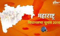 Maharashtra Vidhan Sabha Chunav 2019- India TV Paisa