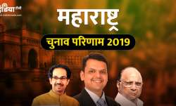 महाराष्ट्र विधानसभा चुनाव: Maharashtra Assembly elections Live Haryana Assembly Election Results Vot- India TV Paisa