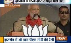 हरियाणा...- India TV Paisa