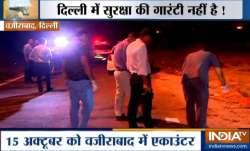 पीएम मोदी की भतीजी से झपटमारी के बाद एक्शन में पुलिस, दिल्ली में 48 घंटे में 3 एनकाउंटर- India TV Paisa