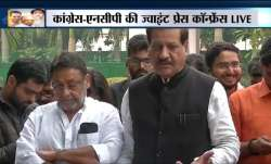 Maharashtra govt formation congress NCP leaders meeting - India TV Paisa