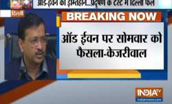 अरविंद...- India TV Paisa