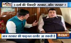 Nitin Gadkari statement on Shivsena-Congress-NCP Government in Maharashtra - India TV Paisa
