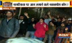 जामिया लाइब्रेरी से...- India TV Paisa